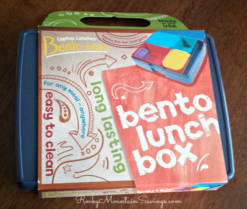 the ultimate green store bento lunch box review giveaway. Black Bedroom Furniture Sets. Home Design Ideas