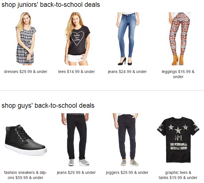 Macy's Back to School Junios