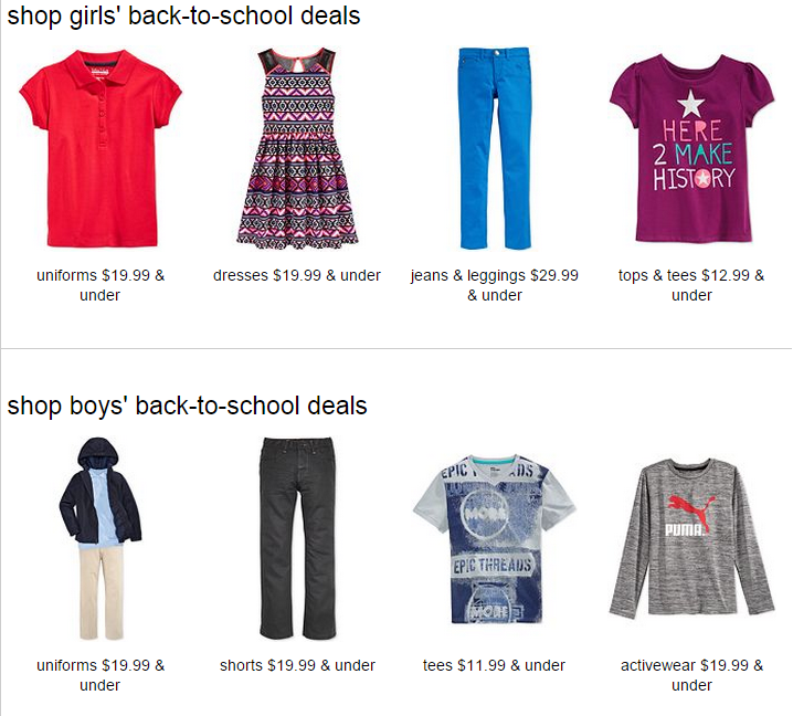 Macy's Back to School Kids